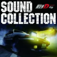 Initial D Legend 1 Kakusei Sound Collection CD1