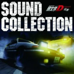 Initial D Legend 1 Kakusei Sound Collection CD2