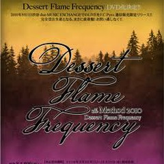 Dessert Flame Frequency - J.