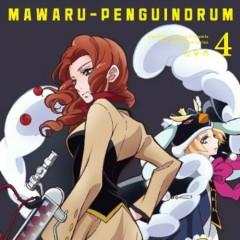 Mawaru Penguindrum Vol.4 Bonus CD
