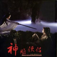 神雕侠侣 / Thần Điêu Đại Hiệp - Trương Tịnh Dĩnh
