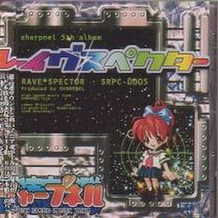 Rave★Spector - SHARPNELSOUND