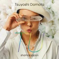 TU - Tsuyoshi Domoto