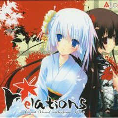 relations - ALcot Vocal Collection Vol.2