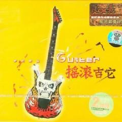 Rock Guitar CD1 - Various Artists