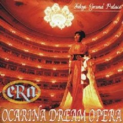 Ocarina Dream Opera CD 1