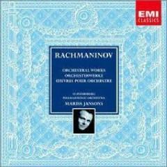 Rachmaninov 3 Symphonies & 4 PianoConcertos CD 6 No. 1 - Mariss Jansons,Petersburg Philharmonic Orchestra