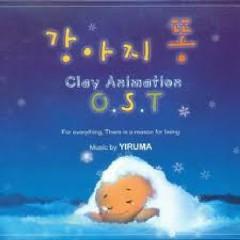 Doggy Poo OST - Yiruma