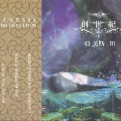 Genesis  - Amethystium