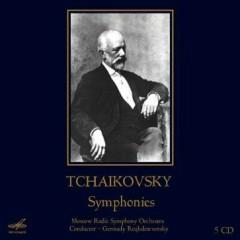 Tchaikovsky 6 Symphonies CD 4 - Gennady Rozhdestvensky,Moscow Radio Symphony Orchestra