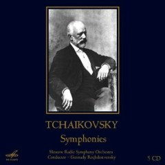 Tchaikovsky 6 Symphonies CD 5 - Gennady Rozhdestvensky,Moscow Radio Symphony Orchestra