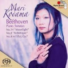 Beethoven - Piano Sonatas No. 14 Moonlight, No. 8 Pathétique, No. 4 In E Flat, Op. 7