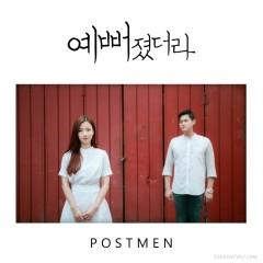 Yeppeojyeossdeola (예뻐졌더라) (Single)
