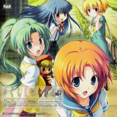 Higurashi no Naku Koro ni Vocal Song + Game Opening Movie Collections