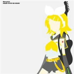 Mercytron - Hikari Shuuyou