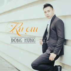 Ru Em (Single)