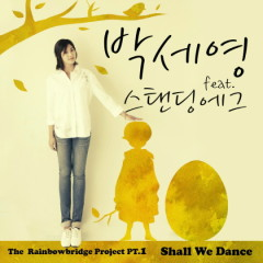 The Rainbowbridge Project PT.1 - Park Se Young,Standing Egg