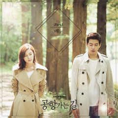 On The Way To The Airport OST Part.5 - The Ray