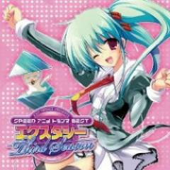 EXIT TRANCE Presents Speed Anime Trance Best Ecstasy Third Season