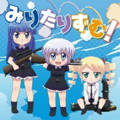 Military! Theme Song Single - Militarism!