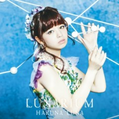 LUNARIUM - Luna Haruna