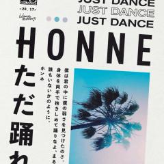 Just Dance (Single)