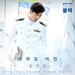 Goodbye Mr. Black OST Part.3
