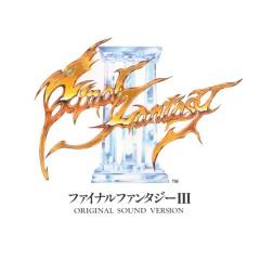Final Fantasy III Original Sound Version (CD1)