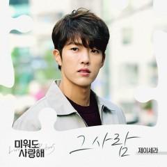 Love Returns OST Part.2