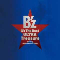 B'z The Best Ultra Treasure (CD1)