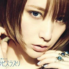 Lapis Lazuli - Aoi Eir