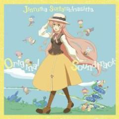 Jinrui wa Suitai Shimashita Original Soundtrack CD1