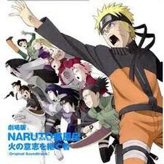 Naruto Shippuuden The Movie Inheritors Of The Will Of Fire Original Soundtrack (CD1)