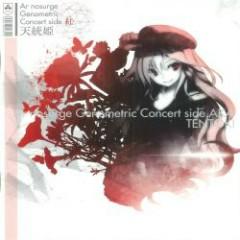 Ar nosurge Genometric Concert side.AKA ~TENTOUKI~