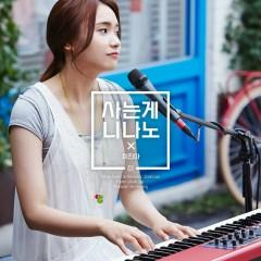 Life Is Ninano (Lee Jin Ah Ver.)