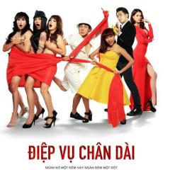 Điệp Vụ Chân Dài OST - Khắc Minh,Phú Thiện