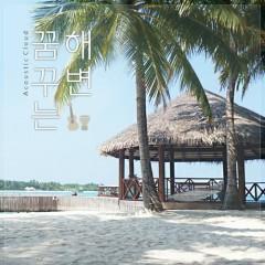 Dreamy Beach (Single)