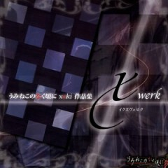 Umineko no Naku Koro ni xaki works 'xwerk' [Limited Edition] CD3 - xaki