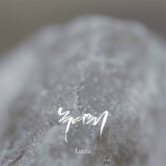 Nogyeojwo (녹여줘) - Lucia