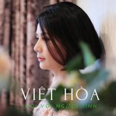 Nói Với Người Tình - Việt Hòa