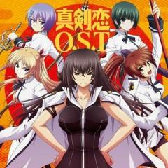 Maji de Watashi ni Koi Shinasai!! Original Soundtrack CD1