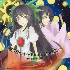 Touhou Inst ~KouL MusiC!~ - GA Club