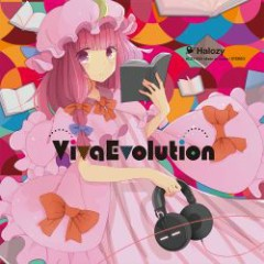 Viva Evolution - Halozy
