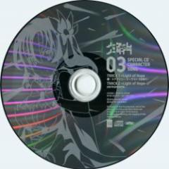 No Game No Life Bonus CD Vol.2 Stephanie Dora's Character Song