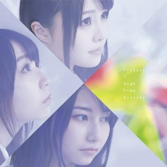 High Free Spirits - TrySail