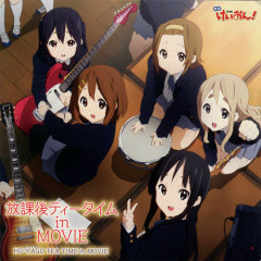 HOUKAGO TEA TIME in MOVIE CD1