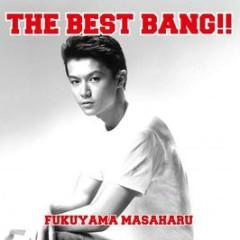 Masaharu Fukuyama - THE BEST BANG !! CD1