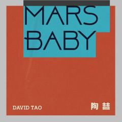 Mars Baby (Single)