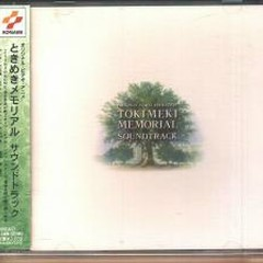 Original Video Animation Tokimeki Memorial Soundtrack