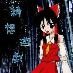 綺想遊戯 (Kisou Yugi) - Musicaloid